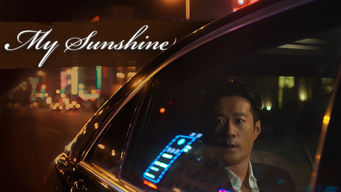 My Sunshine (Director's Cut) (2015)