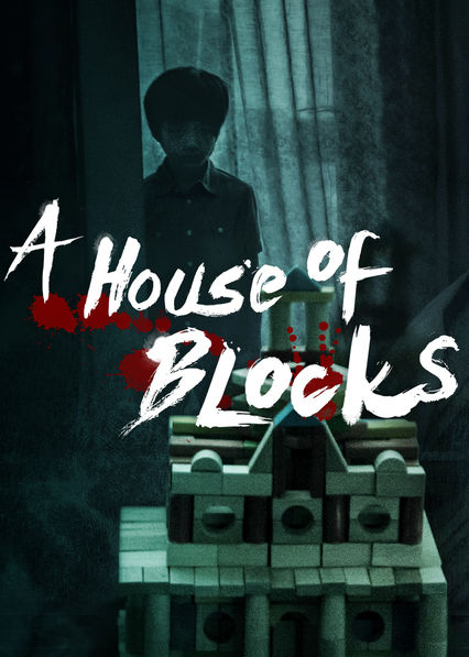 A House of Blocks