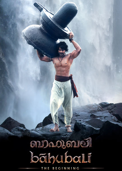 Baahubali: The Beginning (Malayalam Version)
