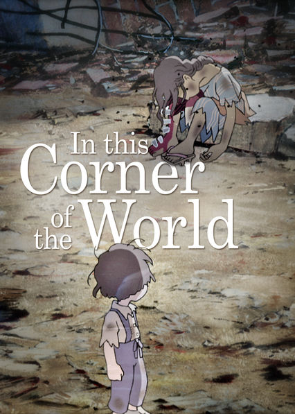 In This Corner of the World on Netflix AUS/NZ