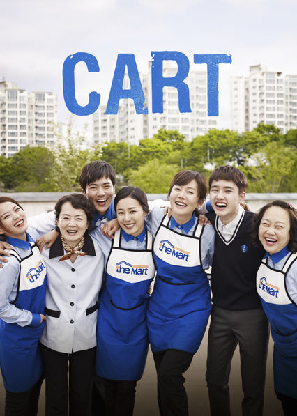 Cart on Netflix AUS/NZ