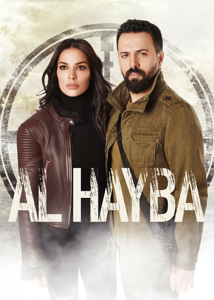 Al Hayba on Netflix AUS/NZ