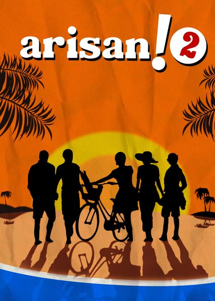 Arisan 2 on Netflix AUS/NZ