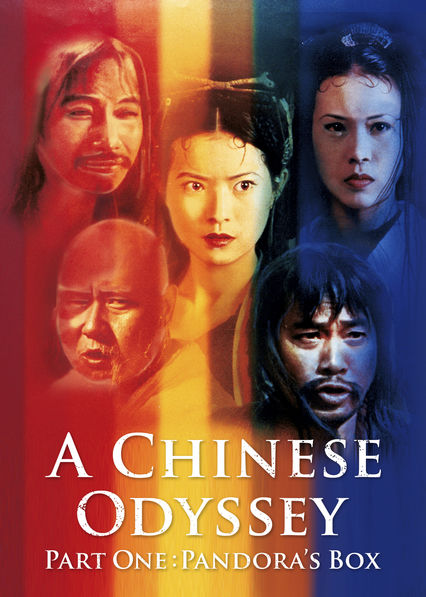 Chinese Odyssey (Part I), A on Netflix AUS/NZ