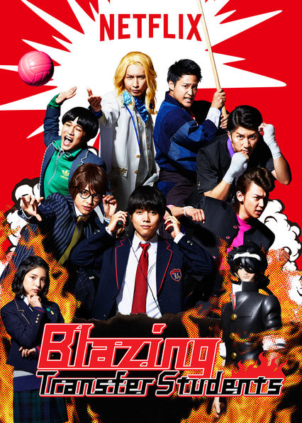 What Ryusei Fujii Films and TV are on Australian Netflix