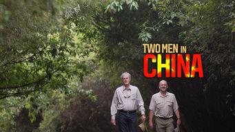 Two Men in China (2014)