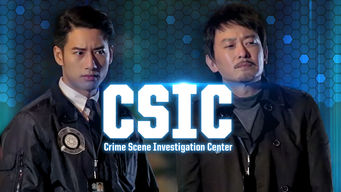 Crime Scene Investigation Center (2015)