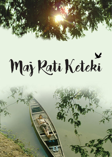 Maj Rati Keteki on Netflix AUS/NZ