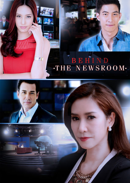 Behind the Newsroom on Netflix AUS/NZ