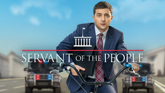 Servant of the People (2015)