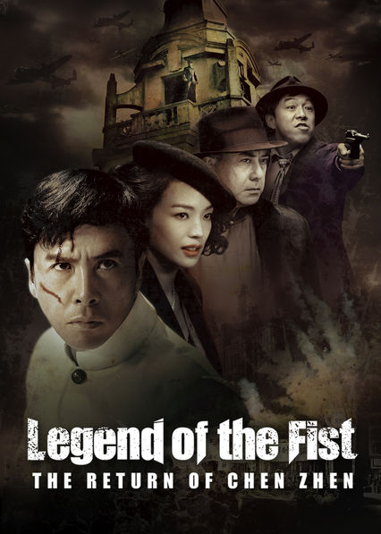 Legend of The Fist : The Return of Chen Zhen