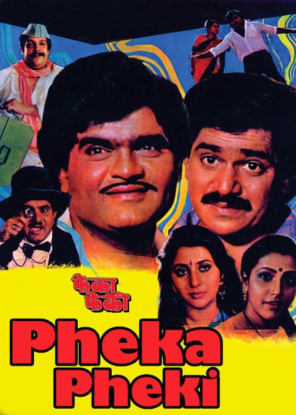 Pheka Pheki on Netflix AUS/NZ
