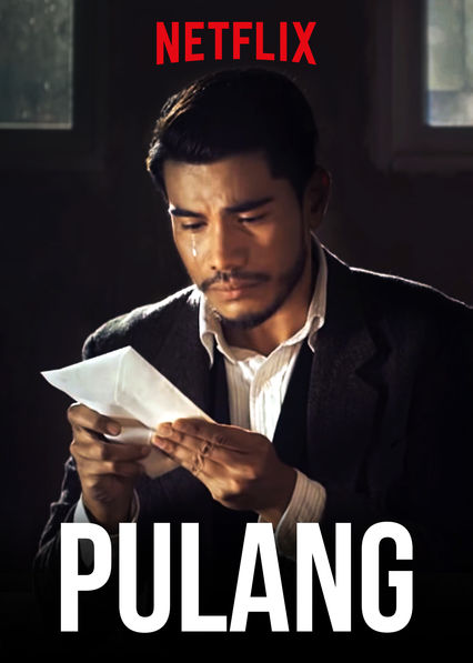 Pulang on Netflix AUS/NZ