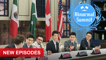 Abnormal Summit (2017)