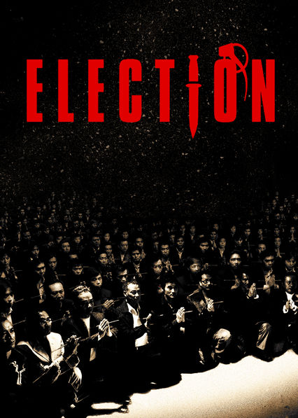 Election on Netflix AUS/NZ