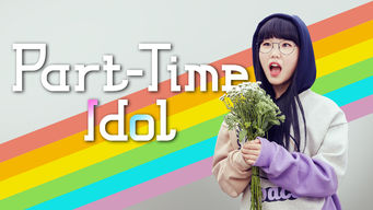 Part-Time Idol (2017)