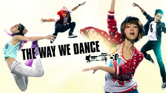 The Way We Dance (2013)