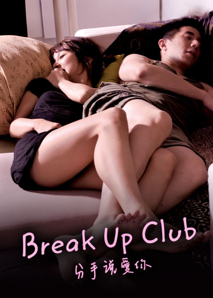 Break Up Club