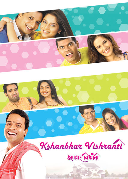 Kshanbhar Vishranti on Netflix AUS/NZ