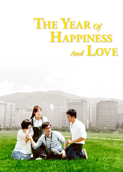 The Year of Happiness and Love